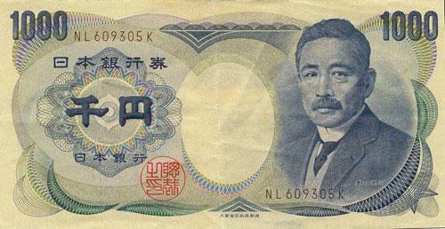 Natsume Soseki my individualism